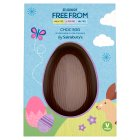 Sainsbury's Deliciously Free From Choc Egg